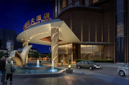 天宇菲尔德国际大酒店